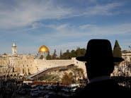 القانون الإسرائيلي الذي يبدد أحلام الفلسطينيين بالقدس