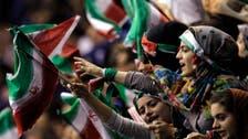 ہیومن رائٹس کا ایران کو کھیلوں کی میزبانی سے محروم کرنے کا مطالبہ