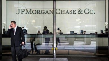 جي بي مورغان يسدل الستار على فضيحة تلاعب مقابل 920 مليون دولار