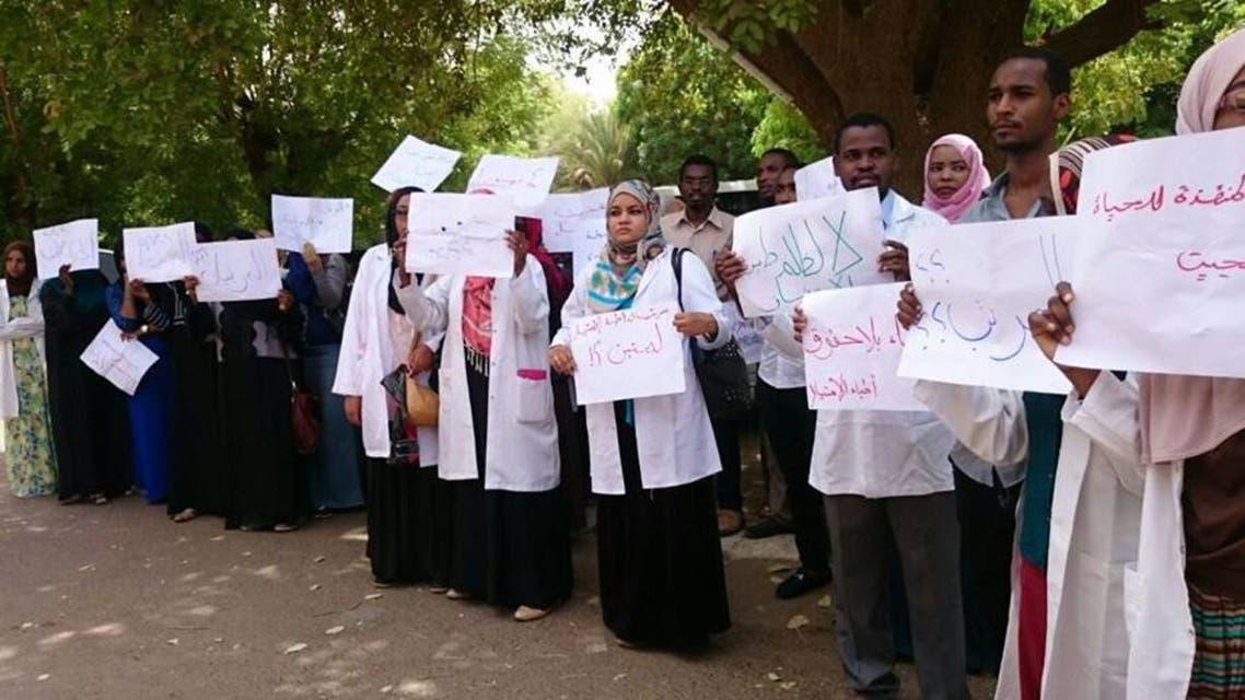 أطباء السودان