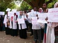 أطباء السودان ينهون إضراباً استمر 8 أيام