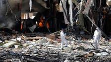 یمنی فوج کی صنعا میں عظیم ہال پر فضائی حملے کے اسباب کی تحقیقات