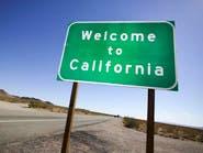 تصويت الولايات الأميركية.. ولاية كاليفورنيا الزرقاء