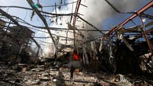 Yemen's president accuses Houthis of funeral blast