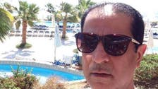 Five Egyptians arrested over Saudi teacher killing
