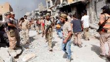 Libya says four ISIS espionage planes found