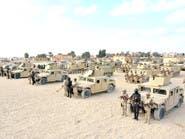 مصر.. اعتقال 28 داعشيا في مداهمات بسيناء