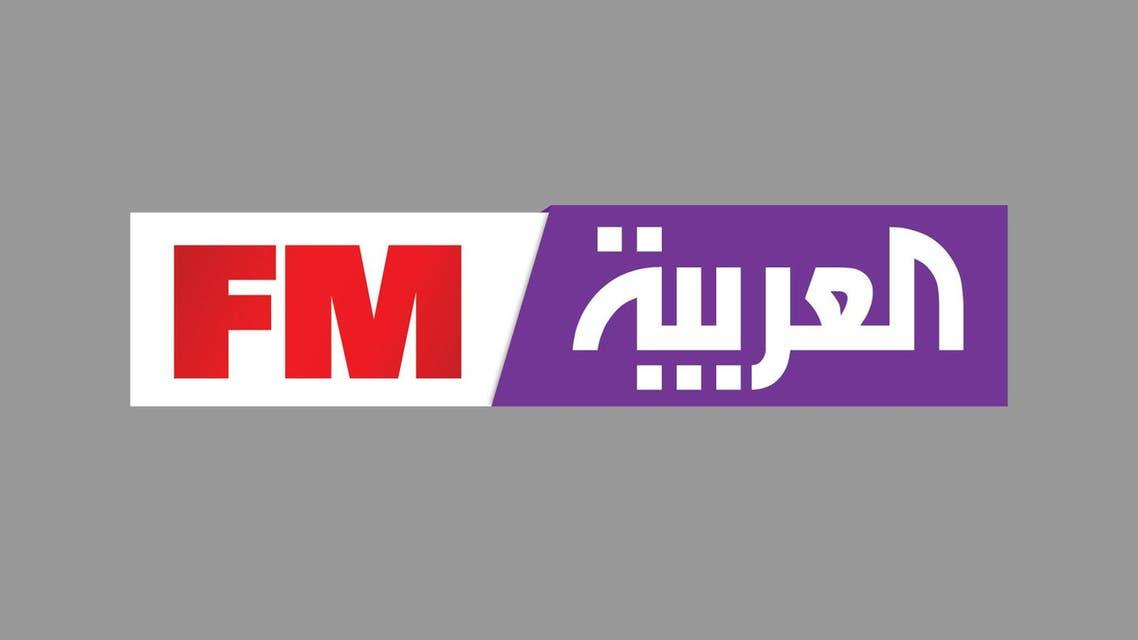 العربية اف ام
