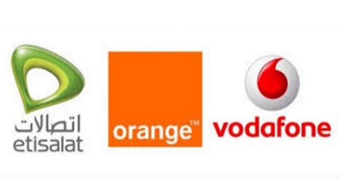 شركات المحمول في مصر