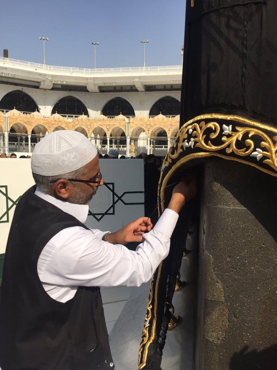 Al Kaaba's kiswa (Al Arabiya)