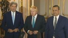 امریکا اور برطانیہ کا یمن میں فوری جنگ بندی کا مطالبہ