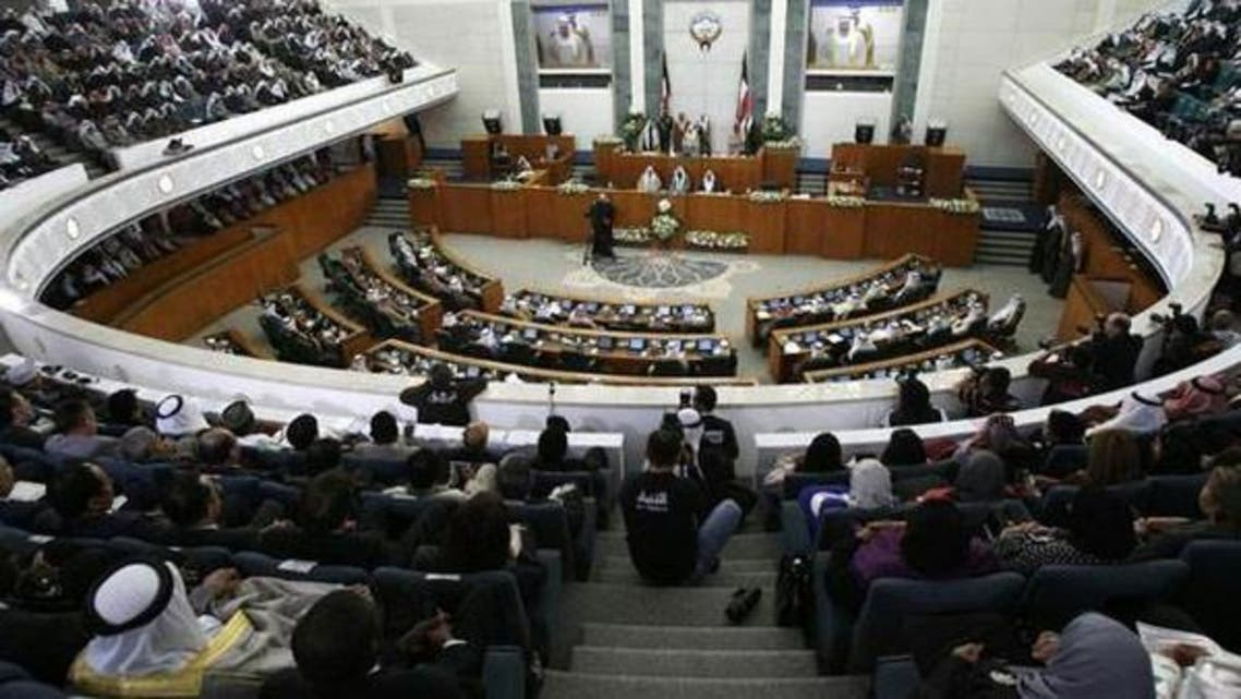 کویتی پارلیمان