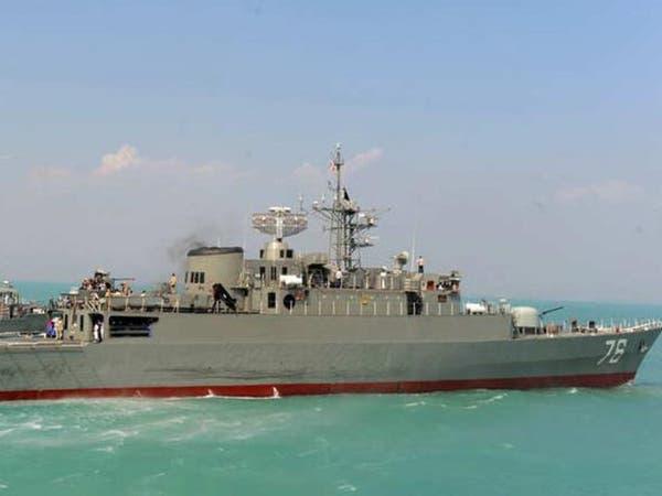 هل تستمر سفن إيران بنقل السلاح للحوثيين من باب المندب؟