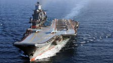 روسی طیارہ بردار جہاز نے بحیرہ روم میں شام کا رخ کر لیا