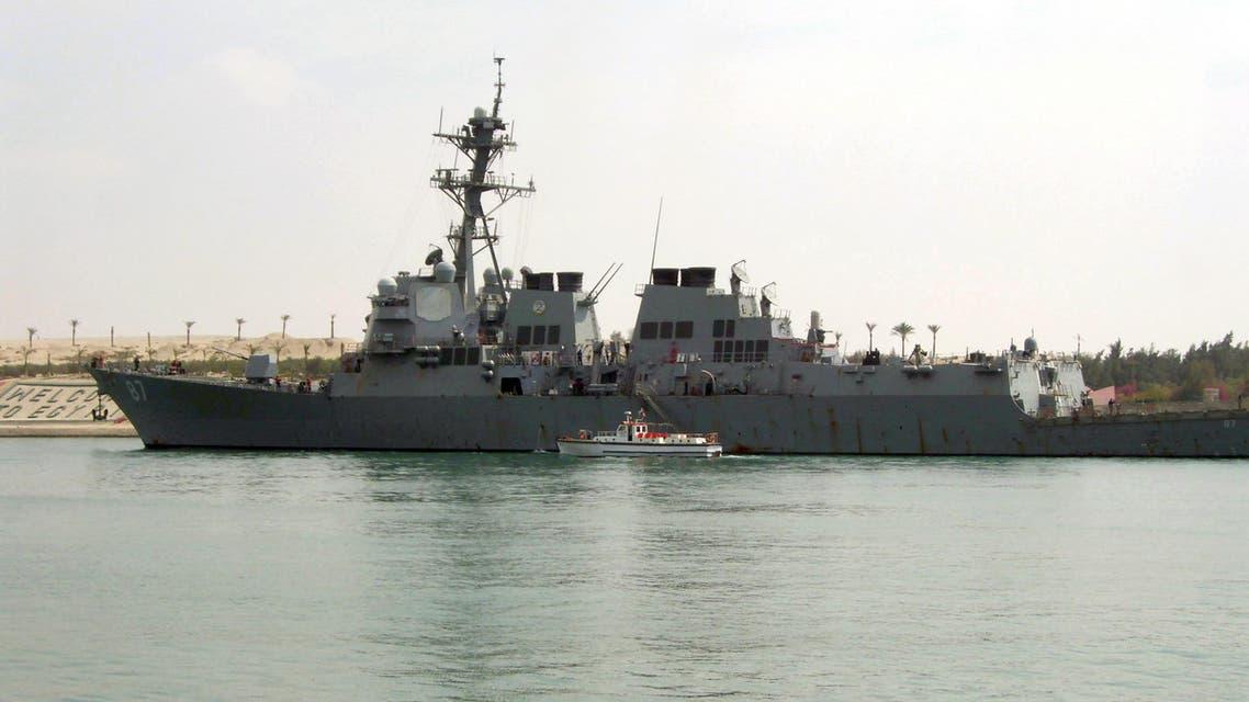 The American destroyer USS Mason المدمرة الأميركية يو إس إس فرانس برس