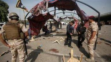 تفجير انتحاري جنوب بغداد وداعش يتبنى