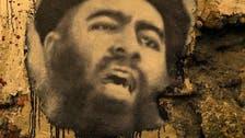 البغدادی فضائی حملے میں محفوظ، اہم جنگجو کمانڈر ہلاک