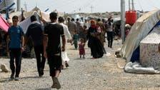 ترکی کےشمالی عراق میں کرد مہاجرین کے کیمپ پرفضائی حملے میں تین افراد ہلاک