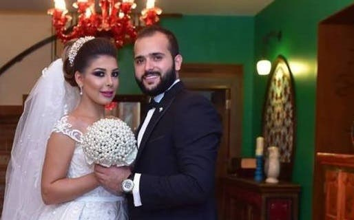 bushra and husband