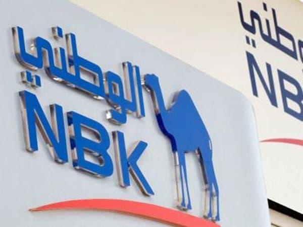"""""""الكويت الوطني"""": ارتفاع فائض الحساب الجاري للربع الثالث"""