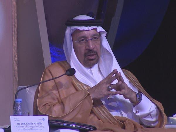 السعودية تسرع التحول الرقمي لرفع كفاءة الاقتصاد