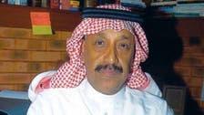 Saudi liberal to Al Arabiya: Preachers reinforce hostility toward modernity
