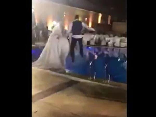 شاهد.. عروس تغرق بفستان زفافها والعريس يعجز عن إنقاذها