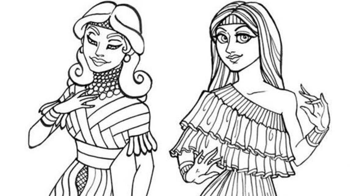 نساء بابليات