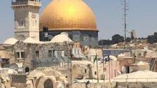 یہودی مذہبی ارکان کنیسٹ نے اذان پر پابندی کی مخالفت کیوں کی؟