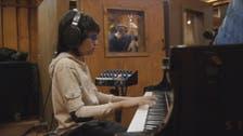 تعرّف على أصغر موسيقي بالعالم يترشح لجائزة غرامي