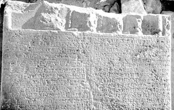 نساء عظيمات تاريخ وادي الرافدين 6a8e9495-d093-4c31-b526-858046cfc97f.jpg