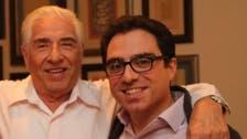 آمریکا از ایران خواست زندانیان دو تابعیتی را آزاد کند