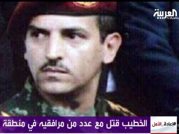 مقتل مسؤول الإعلام الحربي للحوثيين قبالة منطقة نجران