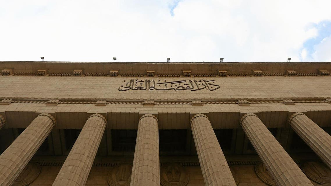 egypt judiciary reuters