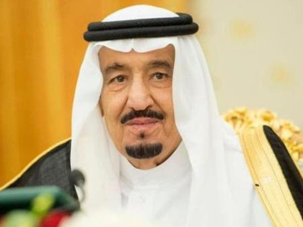 """الملك سلمان: السعودية تشهد تحولا تاريخيا بـ""""رؤية 2030"""""""