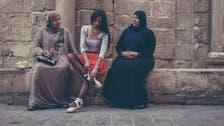 'Ballerinas of Cairo' flout street harassment to spotlight city's beauty