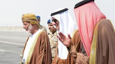Oman: Between the Gulf and Iran