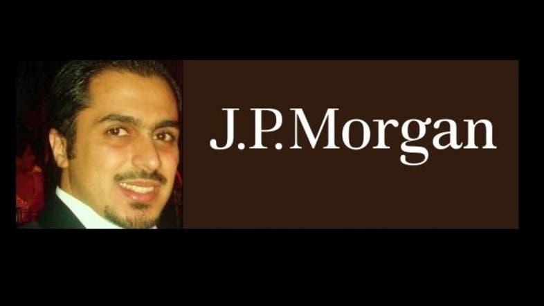JPMorgan appoints Bader Alamoudi head of business in Saudi Arabia