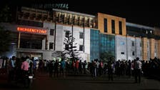 Indian hospital fire toll rises to 20, staff suspended