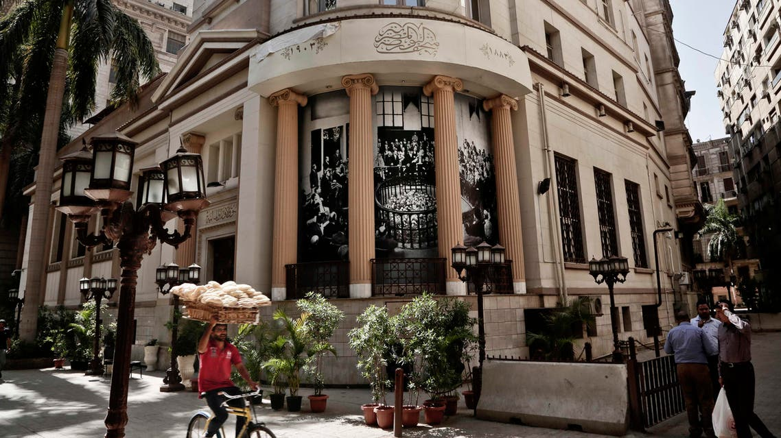Egypt needs to arrange up to $6 billion in bilateral gap financing before the IMF board can approve the program and release an initial loan tranche of about $2.5 billion. (AP)