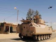 داعش يعلن المسؤولية عن هجوم في سيناء قتل 13 جنديا