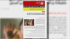 جرائم الشرف في الأردن ترتفع 52% منذ بداية العام