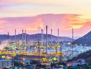 السعودية تسجل أعلى ناتج صناعي فصلي بـ 57 مليار ريال