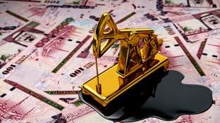 جدوى: ميزانية السعودية مبنية على 55 دولاراً للنفط