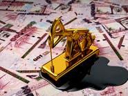 سندات السعودية والإمارات تصعد مع تعافي أسعار النفط