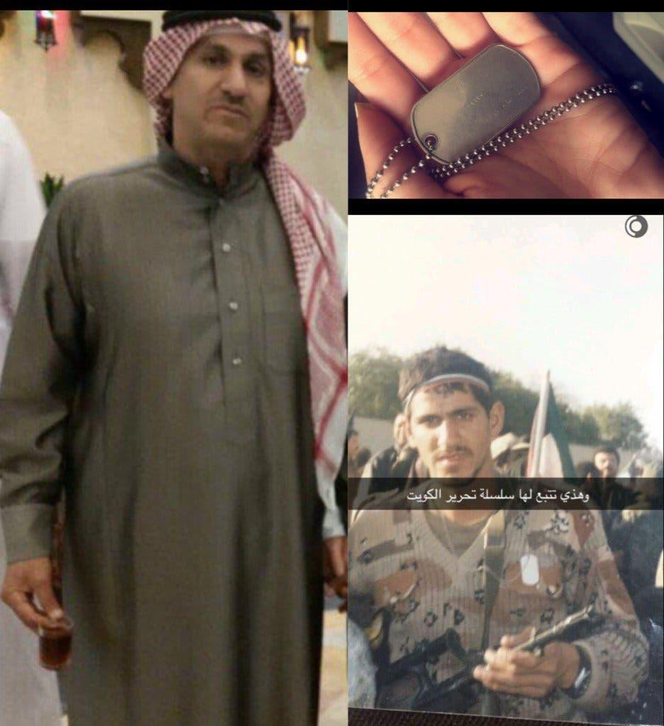 saudi kuwait necklace