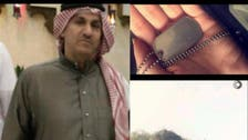 How a necklace reconnected a Saudi soldier and a Kuwaiti girl