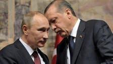 ایردوآن اور پوتن کی عراق اور شام کی صورت حال پر بات چیت