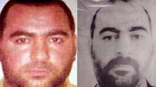 Hezbollah media unit: ISIS leader Baghdadi reported in Syrian town