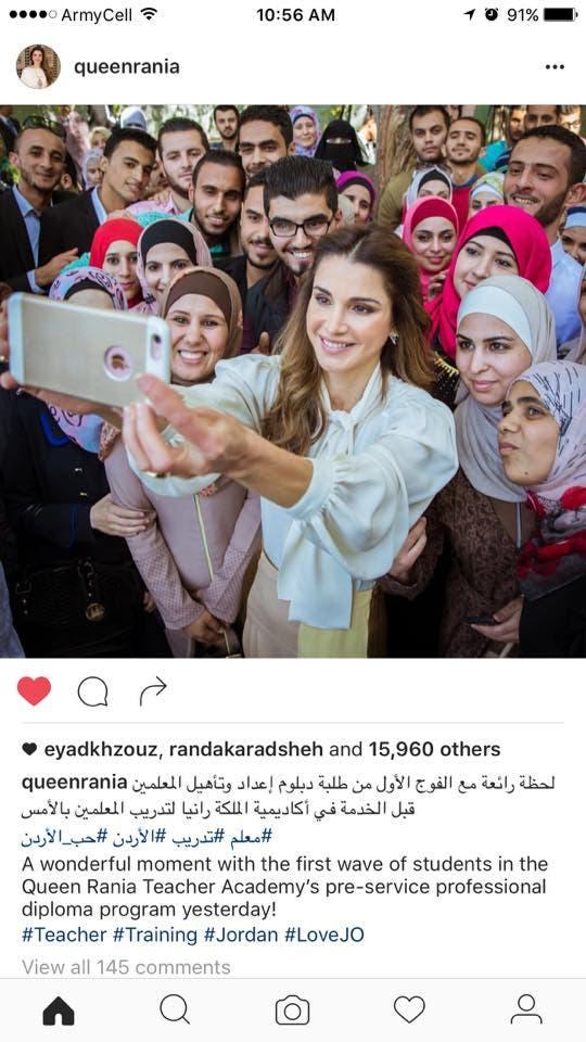 سلفي الملكة رانيا